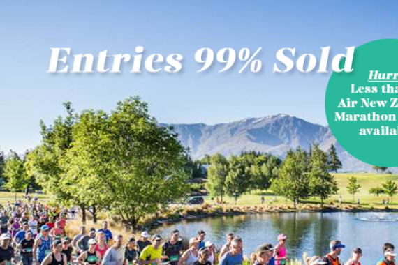 99% Sold! Limited Marathon Entries Avaliable